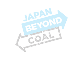 【Update】Japan Coal Plant Tracker: 20190604