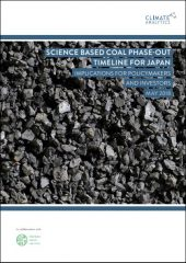 Science based Coal-Phase Out Timeline for Japan