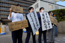 【News】Kobe Climate Case Judicial Ruling: Voices of Citizens Not Heard