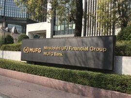 【ニュース】株主の立場からMUFGに気候変動対策の強化を求める