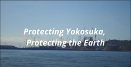 【Video】Voices from the local community in Yokosuka to stop the construction of a new coal-fired power plant