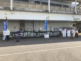 【ニュース】神戸製鋼所 株主総会 2021  アクションを実施