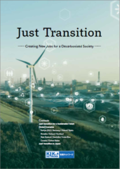 【Report】Just Transition: Creating New Jobs for a Decarbonized Society
